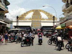 Central Market Phnom Penh ATWT